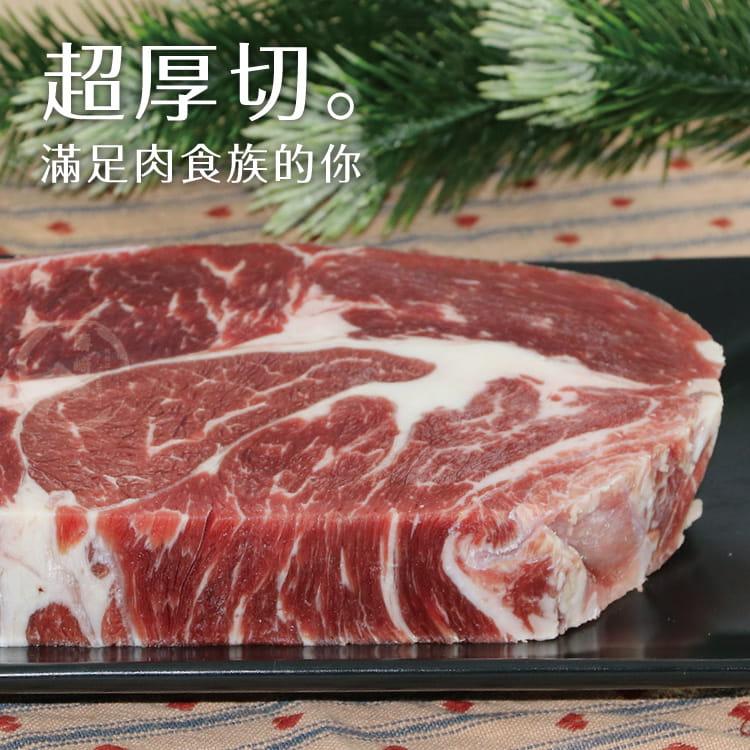 欣明◆美國安格斯總統級霜降牛排~超厚切(600g/1片) 2