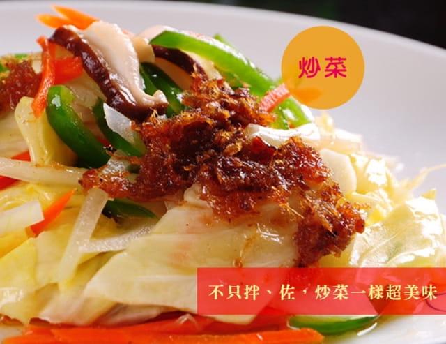 【老爸ㄟ廚房】澎湖頂級干貝醬 5