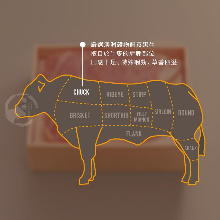 欣明◆澳洲安格斯黑牛厚切凝脂牛排(300g/1片) 7