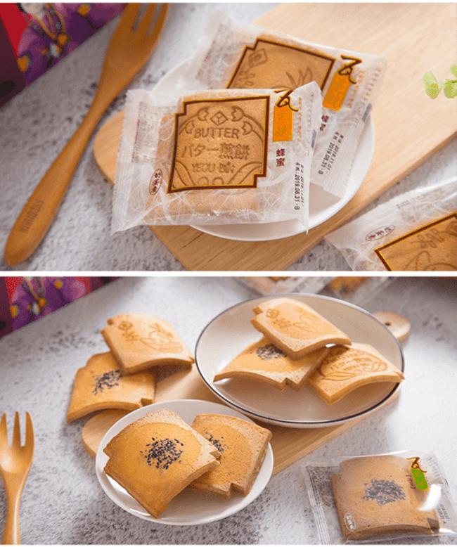 【瘋台灣】長型瓦煎餅禮盒(1盒/20片綜合口味) 5