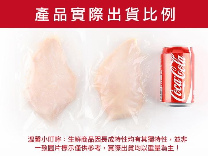 【愛上美味】輕食舒肥雞胸多口味(任選組) 6