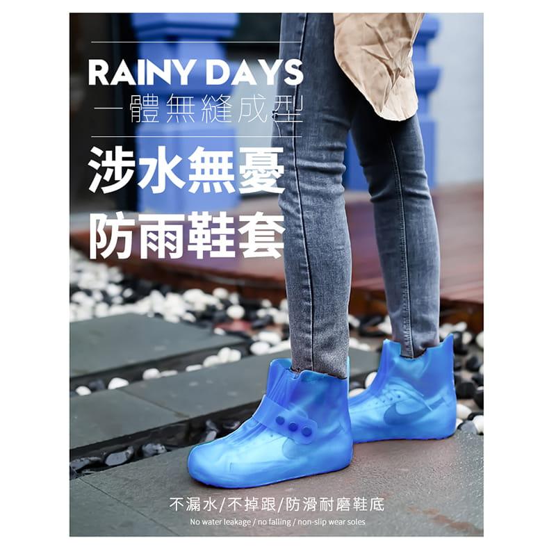 新一代雨天必備折疊防滑鞋套 1