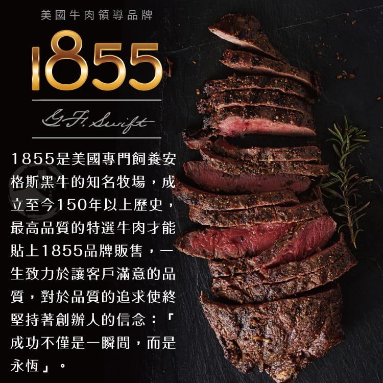 欣明◆美國1855熟成原塊厚切小菲力13盎司(370g/1包 5