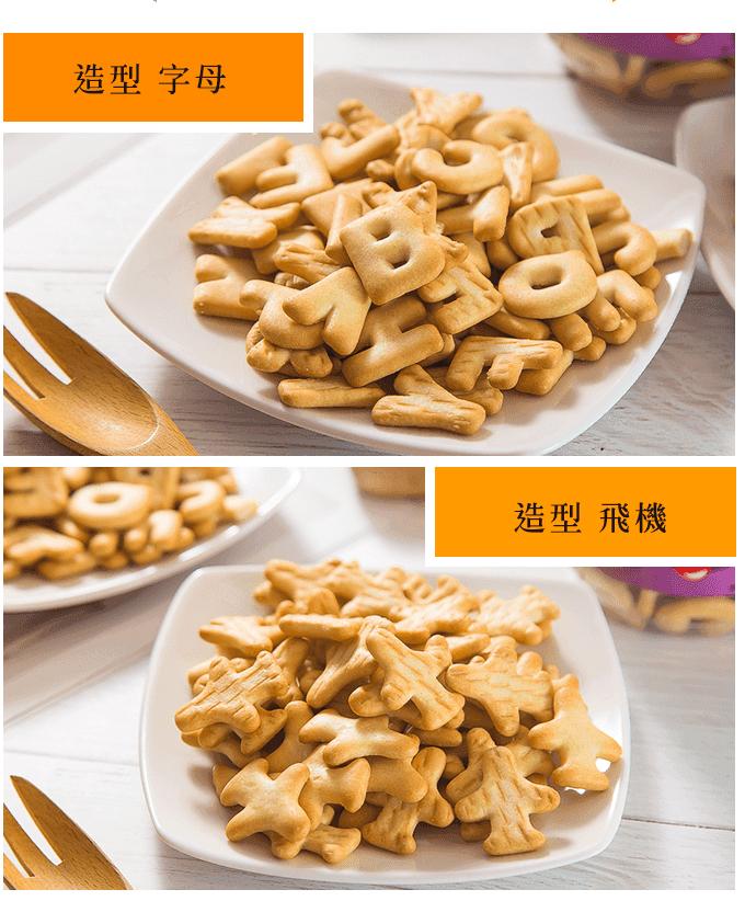 HAMU造型沾醬餅乾罐  1