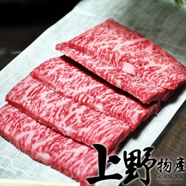 【上野物產】日本A5和牛燒肉片 0