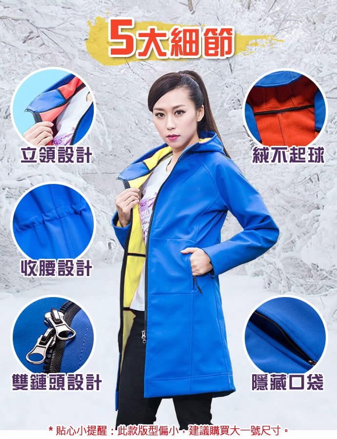時尚多場合保暖防風外套 2