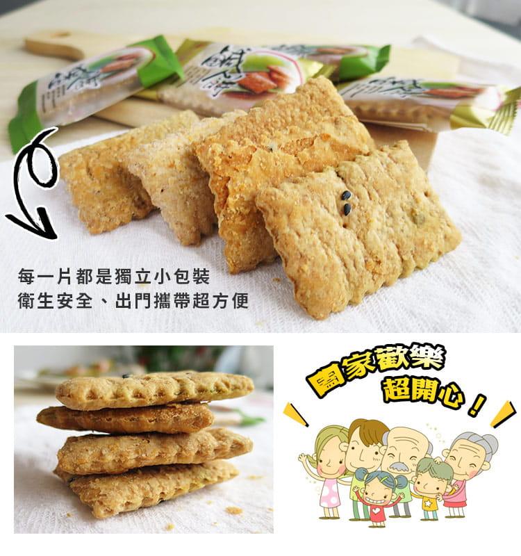 菊島特產菊花餅/鹹餅任選 7