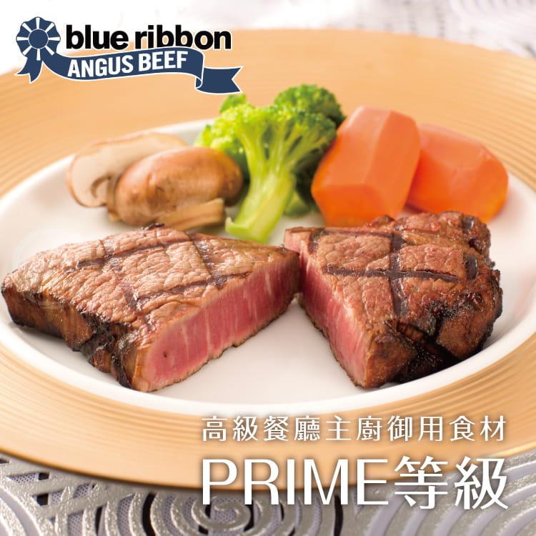 欣明◆美國PRIME藍絲帶霜降牛排(120g/1片) 3