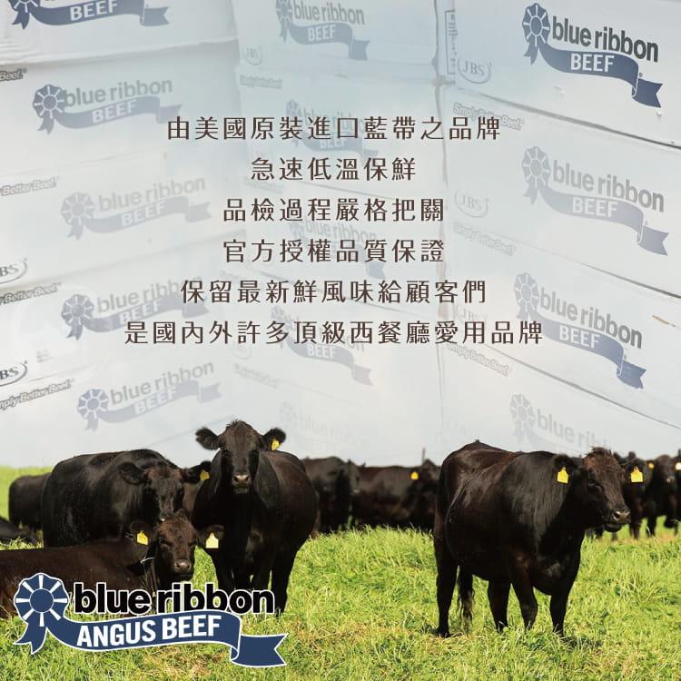 欣明◆特選美國藍帶嫩肩牛排(150g/1片) 6