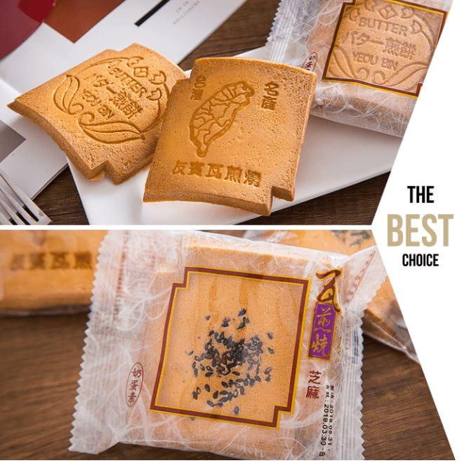 福祿圓滿幸福瓦煎餅禮盒 2