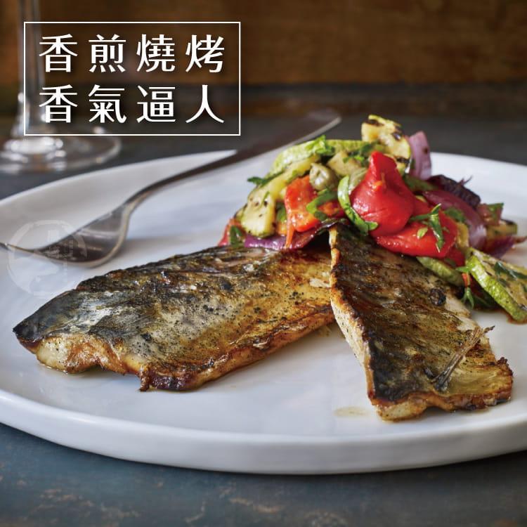 欣明◆挪威薄鹽鯖魚切片(150g/1片) 7
