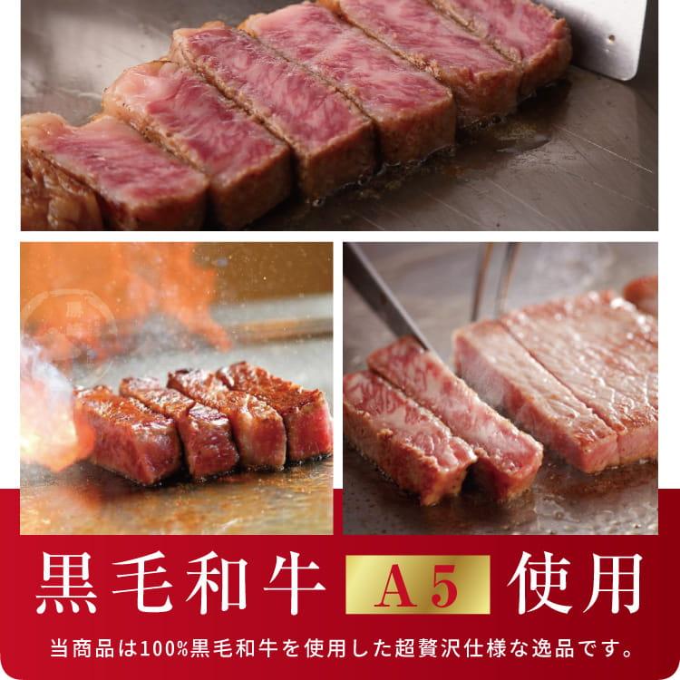 欣明◆日本A5純種黑毛和牛肋眼牛排(280g/1片) 7