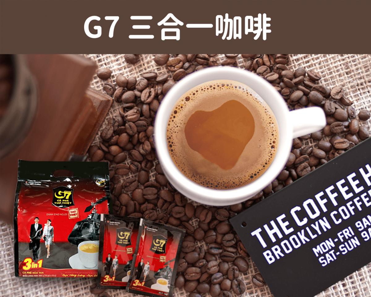 越南G7三合一咖啡(16g*50入)/袋 6