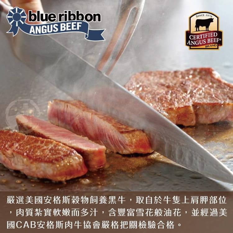 欣明◆美國CAB藍帶雪花牛排(100g/1片) 2