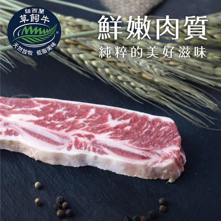 欣明◆紐西蘭PS帶骨牛小排(100g/1片) 1