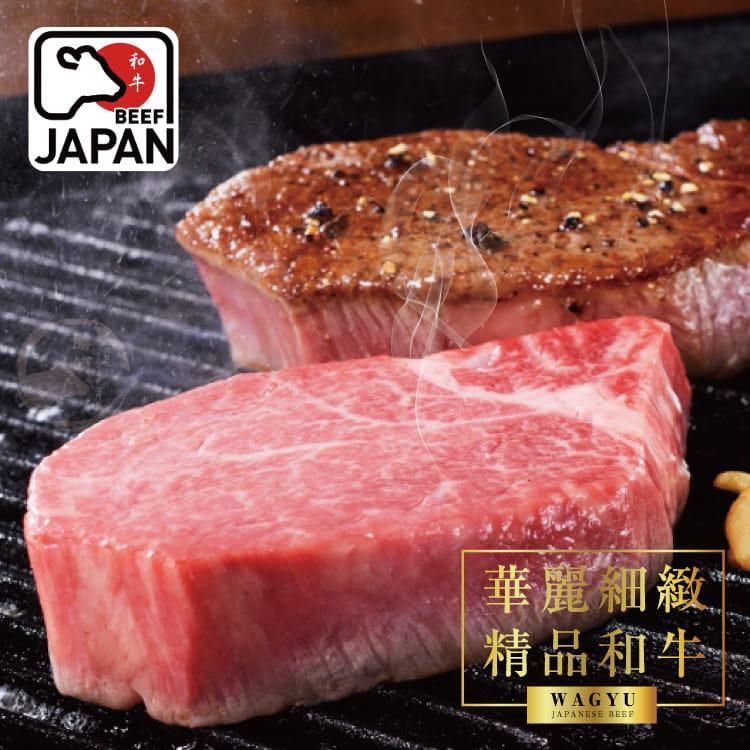 欣明◆日本A5純種黑毛和牛凝脂牛排(250g/1片) 4