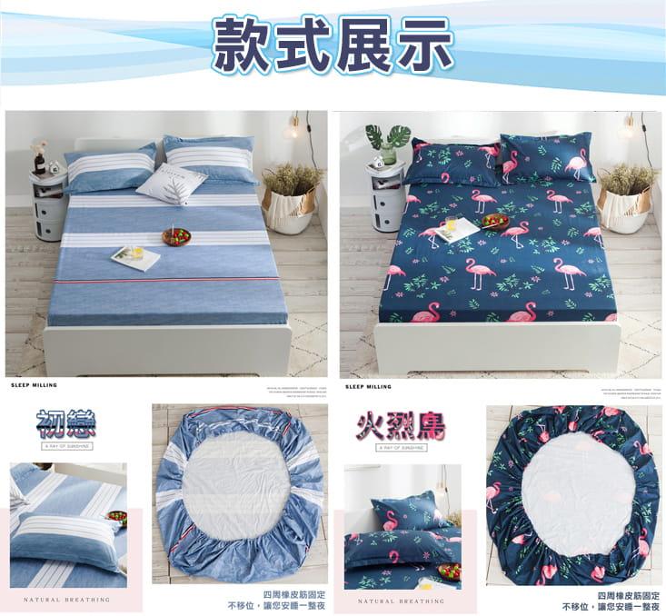多用途防潑水保潔床包 11