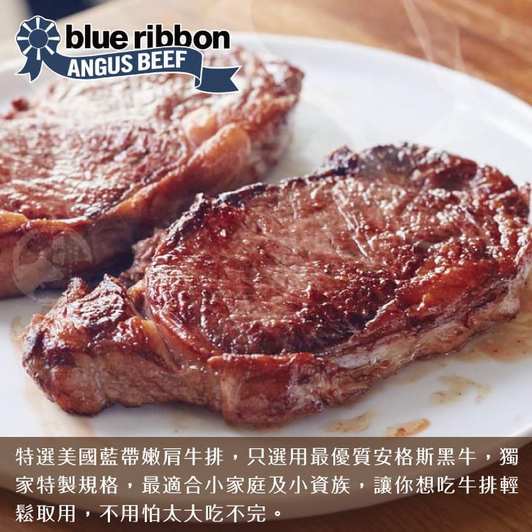 欣明◆特選美國藍帶嫩肩牛排(150g/1片) 3