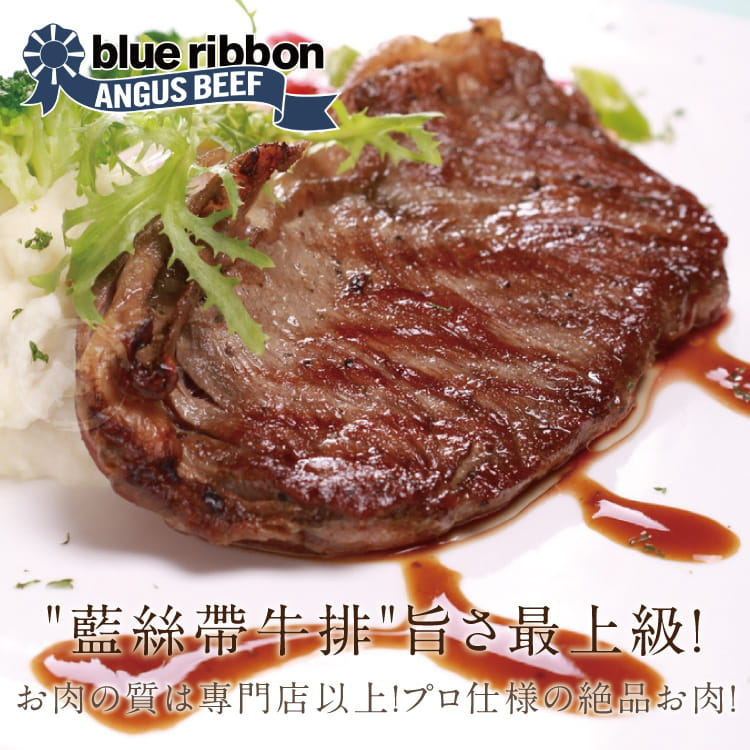 欣明◆美國藍絲帶極黑雪花牛排(600g/6片) 3