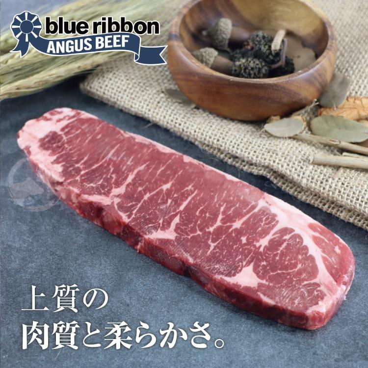 欣明◆美國藍絲帶厚切雪花翼板小排(200g/1片) 1