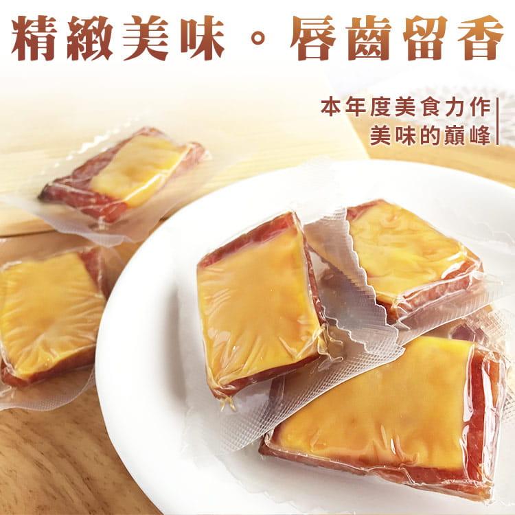 【吃貨食間】起司豬肉乾 7