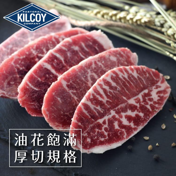 欣明◆日式原燒雪花牛厚切燒肉片(300g/1包) 2