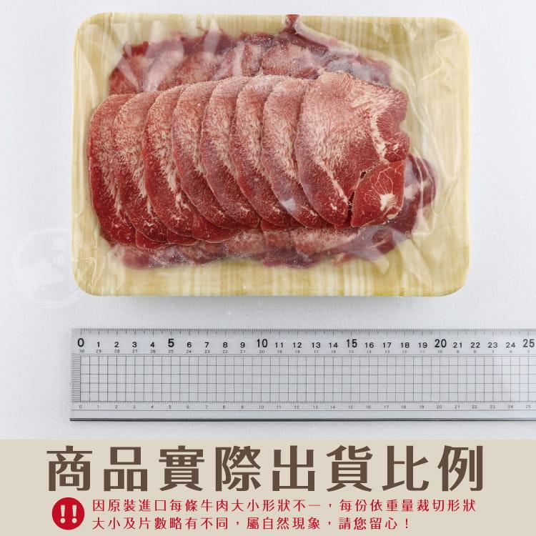 欣明◆頂級老饕鮮脆燒烤牛舌片(200g/1盒) 8