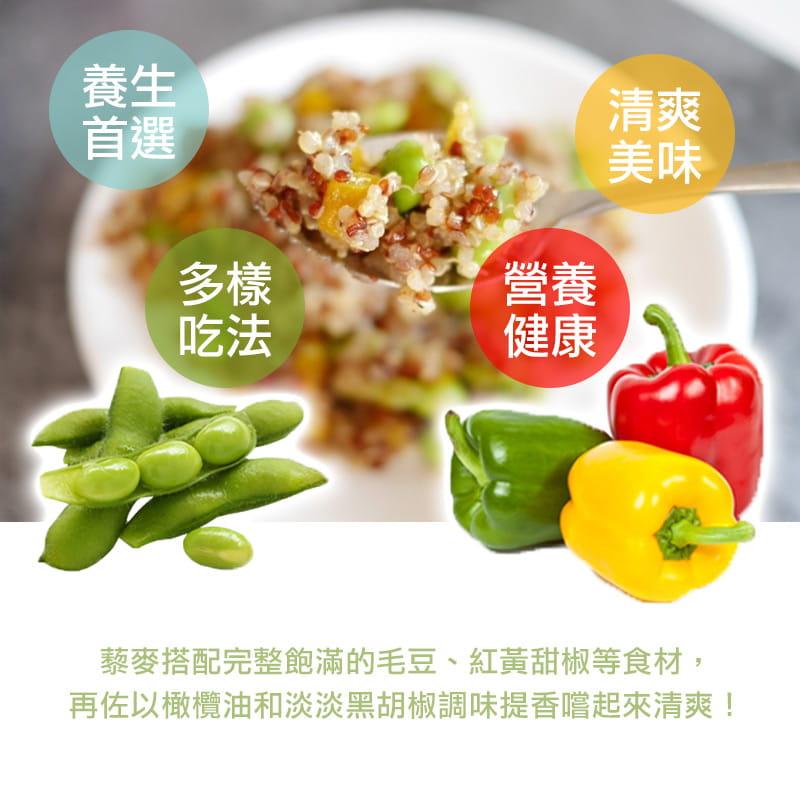 【愛上美味】清爽美味藜麥毛豆(200g/包) 4
