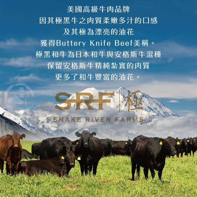 欣明◆美國SRF極黑和牛霜降肋眼牛排(150g/1片) 5