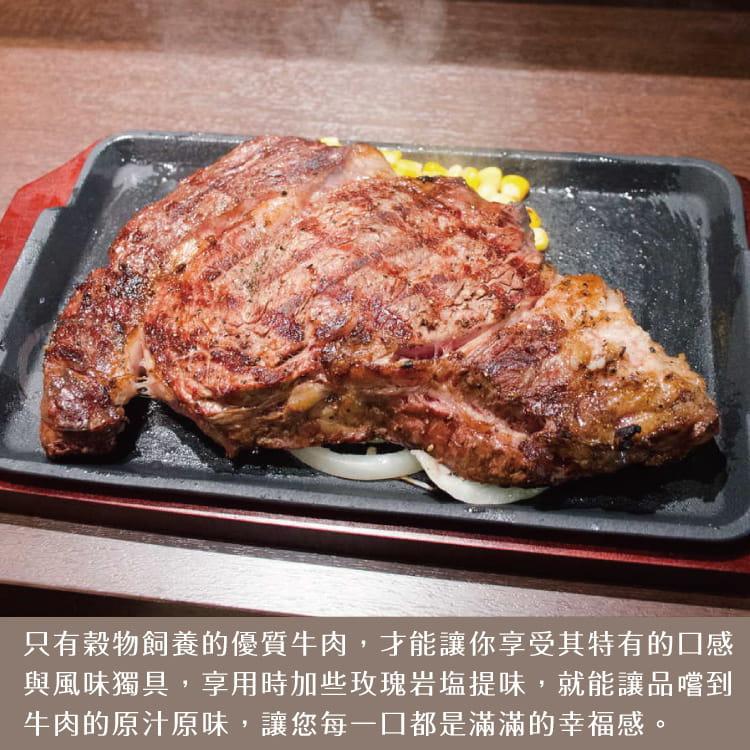 欣明◆美國安格斯Choice肋眼牛排(200g/1片) 6