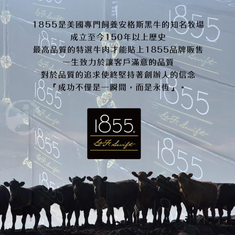 欣明◆美國1855黑安格斯熟成PRIME凝脂牛排(120g) 6