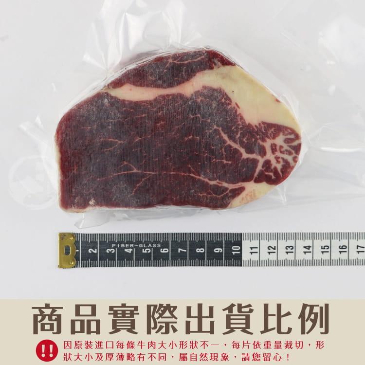 欣明◆澳洲安格斯藍鑽極鮮超厚切菲力牛排(250g/1片) 8