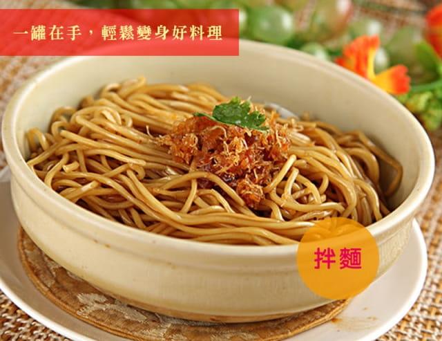 【老爸ㄟ廚房】澎湖頂級干貝醬 3