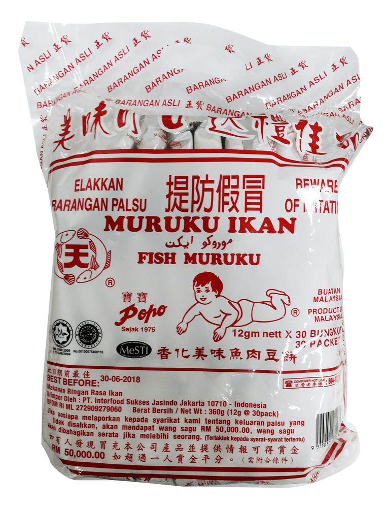馬來西亞寶寶豆餅  (360g/包)     3