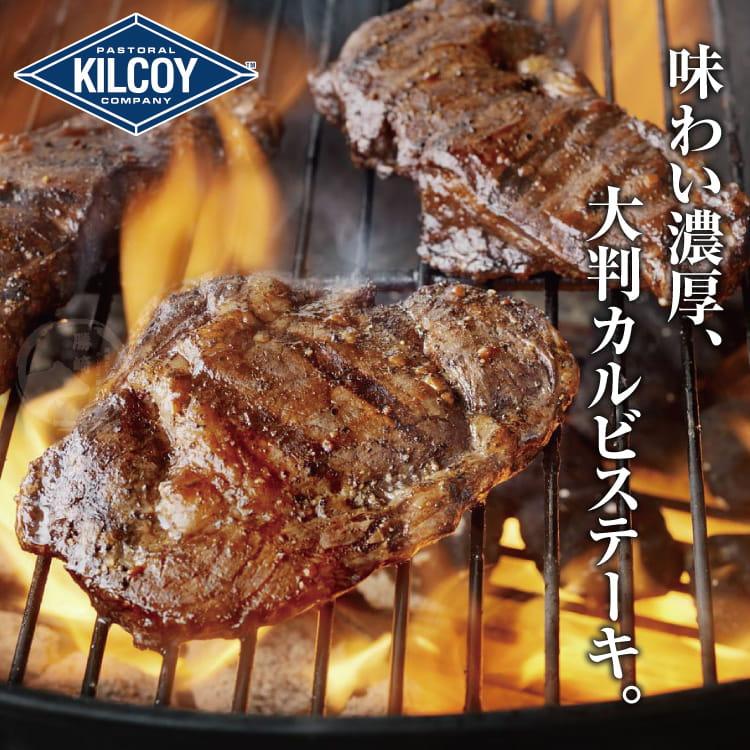 欣明◆日式原燒雪花牛厚切燒肉片(300g/1包) 4
