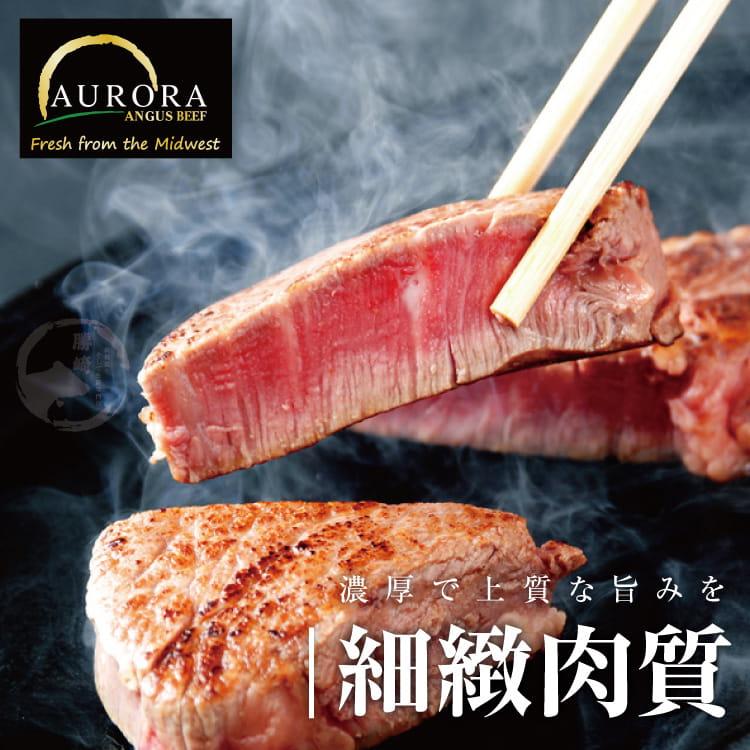 欣明◆美國奧羅拉極光黑牛嫩肩牛排(100g/1片) 4