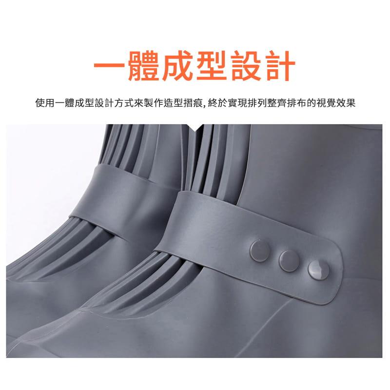 新一代雨天必備折疊防滑鞋套 9
