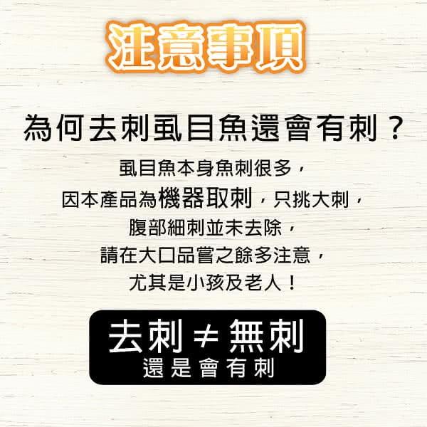 上野物產台南巨無霸級活宰虱目魚(220g土10%/片) 1