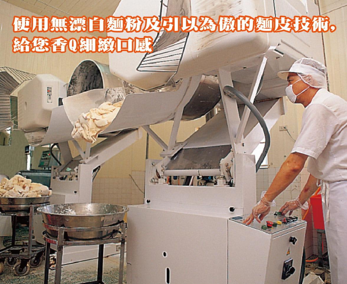 【奇美】冷凍包子(65g*30粒/包) 7