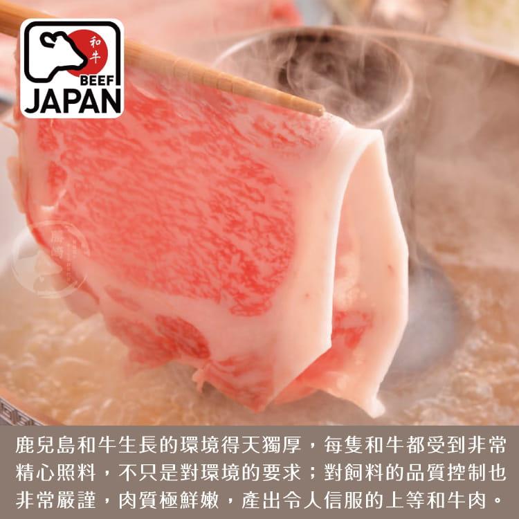 欣明◆日本A5純種黑毛和牛凝脂霜降火鍋肉片(200g/盒) 3