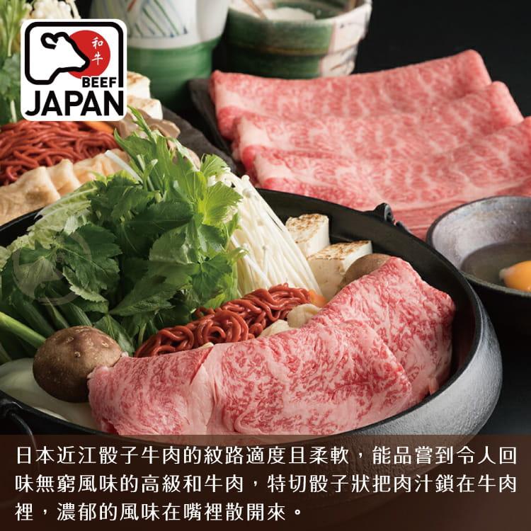 欣明◆日本近江A5黑毛和牛霜降火鍋肉片(200g/盒) 3
