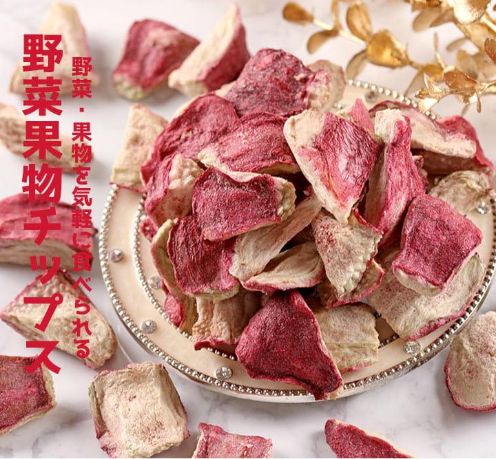 【愛上美味】鮮凍蓮霧鮮果乾 0