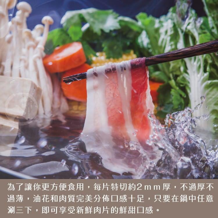 欣明◆美國安格斯黑牛雪花牛火鍋肉片(500g/1盒) 3