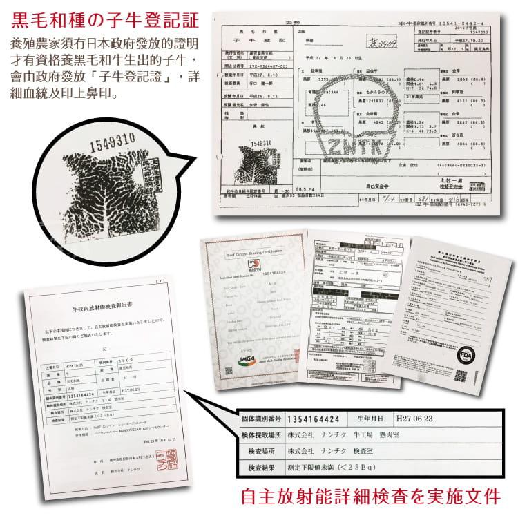欣明◆日本A4純種黑毛和牛厚切牛排(350g/1片) 6