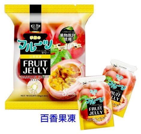 皇族果凍 (160g/包) 2