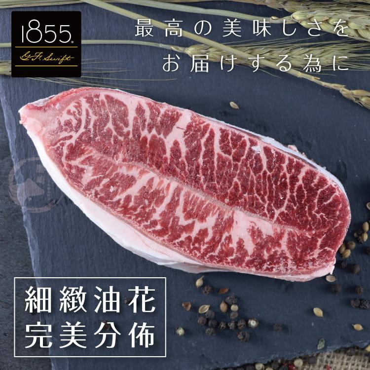 欣明◆美國1855黑安格斯熟成PRIME凝脂牛排(120g) 2