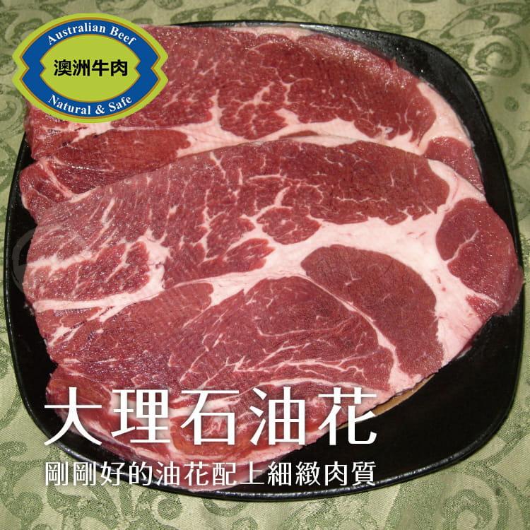 欣明◆澳洲黑牛濕式熟成超大沙朗牛排(450g/1片) 2