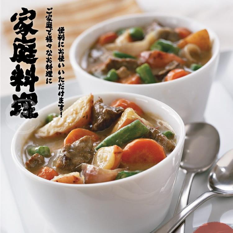 欣明◆頂級日本黑毛和牛NG牛排(300g/1包) 6