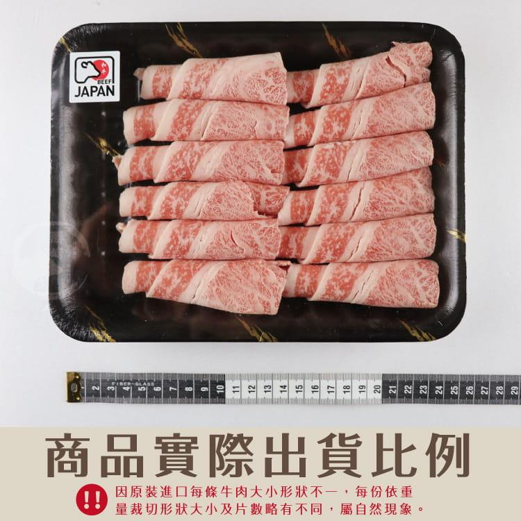 欣明◆日本A5純種黑毛和牛凝脂霜降火鍋肉片(200g/盒) 8