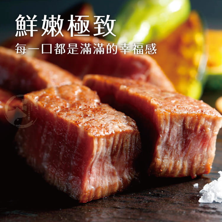 欣明◆美國安格斯總統級霜降牛排~超厚切(600g/1片) 4